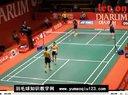 2013印尼羽毛球公开赛正赛第一轮 羽毛球知识教学网