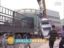 金彭摔电动三轮车 三轮电动车 清晰