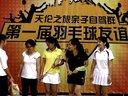 天伦群第一节羽毛球赛6