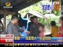 2013湖南电视剧频道泰国美女5