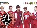 130710 MBC 一周的偶像 EXO CUT 1【末日鸡蛋黄字幕组】