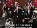 奥巴马上海复旦大学演讲(中英字幕)-创业教练  突破紧张 梁凯恩 别说不可能 超越极限 许伯恺 富人