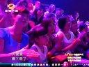 中国新声代 2013:傅滢滢 《天黑黑》 130714 中国新声代