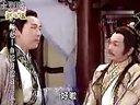 《神机妙算刘伯温》125集片段