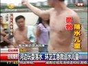 日本性感美女床上诱惑高清视频