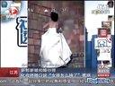 """江苏:新郎新娘拍婚纱照  化妆师随口说""""女孩怎么换了""""惹祸"""