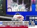 关键时刻2013-07-30中国独立演化鼬獾狂犬病毒死亡十天生存案例视频