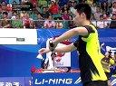 桥本博且平田典靖vs刘小龙邱子瀚 羽毛球知识教学网 2013年世界羽毛球锦标赛