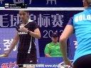 内维尔VS古洛婉诺娃 2013羽毛球世锦赛 爱羽客羽毛球网