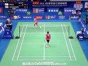 约根森VS周天成 2013羽毛球世锦赛 爱羽客羽毛球网