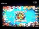 龙腾四海游戏机价格龙腾四海游戏机厂家最新飞禽走兽带龙专版