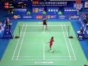 林丹VS谌龙2013羽毛球世锦赛羽毛球知识教学网