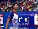 李宗伟VS苏吉亚托 2013羽毛球世锦赛 爱羽客羽毛球网