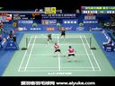 张楠赵芸蕾VS柳延星张艺娜 2013羽毛球世锦赛 爱羽客羽毛球网