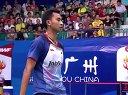 李宗伟vs汤米2013羽毛球世锦赛羽毛球知识教学网