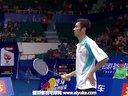 阮天明VS约根森 2013羽毛球世锦赛 爱羽客羽毛球网