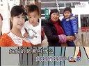 阮凌皓、爸爸的爸爸叫什么,妈妈的爸爸叫什么