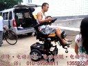 1212巅峰钜惠上海威之群1035漫步者电动轮椅全国免运费货到付款