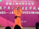 埃韵肚皮舞教练班培训、上海首届社区文化节中东舞专场