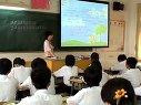 九年级品德优质展示《我对谁负责 谁对我负责》_人教版