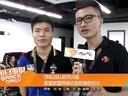达七-方虹日专访·OMG战队新秀闪耀 英雄联盟两周年赛后专访