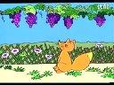 狐狸和葡萄-鞠萍姐姐讲故事