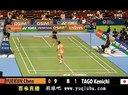 2013日本羽毛球公开赛 男单资格赛比赛视频 田儿贤一 -  羽球吧