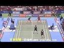 羽球吧 - 2013日本羽毛球公开赛 男双1/4比赛视频 柴飚/洪炜