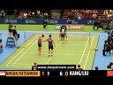2013日本羽毛球公开赛 男双半决赛比赛视频 羽球吧
