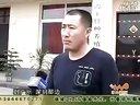 ��I土元�B殖基地,�K之勇蝎子�B殖最新��l