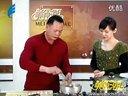 汕头美食潮2013年01月17日 剁椒鱼