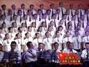 眉县迎国庆干部职工合唱比赛9月24日下部