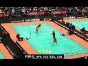 羽毛球男双比赛视频 1/16决赛 2013伦敦黄金赛