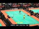 羽毛球男单比赛视频 1/16决赛 2013伦敦黄金赛