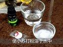 祖菲DIY玫瑰精油控油美白小苏打面膜