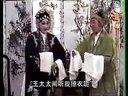 琴书:马踏河间府3_标清