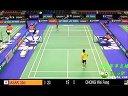 【直播】2013法国羽毛球公开赛 1/16决赛 男单比赛 羽球吧