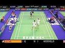 【直播】2013法国羽毛球公开赛 1/4决赛2 男双比赛 羽球吧