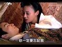 袁珊珊《王的女人》激情吻床戏片段
