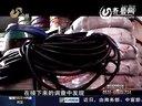 电线电缆内幕-劣质电缆调查上集