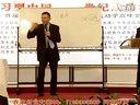 陈安之2014演讲视频 陈安之如何改变自己