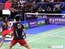 2013法国羽毛球公开赛混双决赛-张楠赵芸蕾VS徐晨马晋