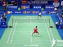 林丹VS蓬奈拉特 2013世界羽毛球锦标赛 羽毛球知识教学网 高清