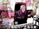 73岁李爷爷,唱闯码头    像不像赵本山