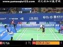 2013年中国羽毛球首要超级赛第一轮 羽毛球知识教学网提供