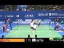 【直播地址】2013最新羽毛球比赛 第一轮男双比赛视频 羽球吧