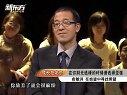 俞敏洪励志演讲集:俞敏洪:在绝望中寻找希望