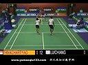 2013年香港羽毛球公开赛 羽毛球知识教学网提供视频及直播