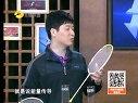湖南卫视先锋乒羽频道《兵器》---鹰牌羽毛球拍E1.06