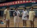 肖杰-羽毛球教学视频B 标清